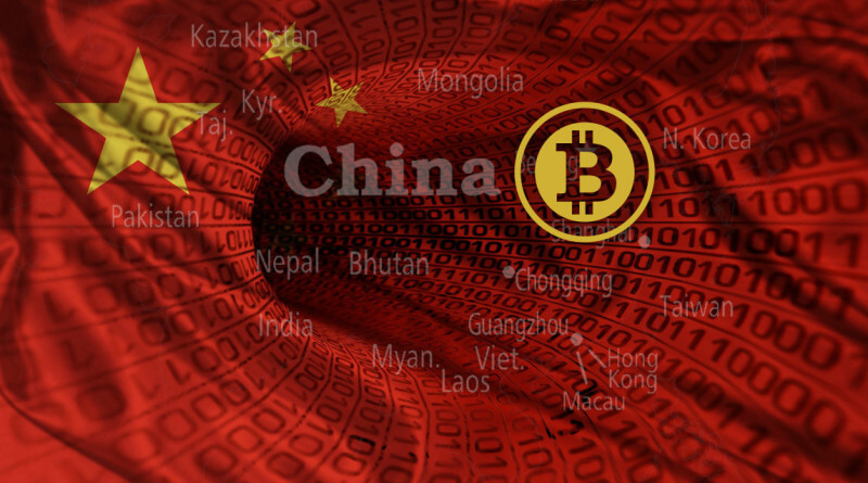 Giá Bitcoin vượt 11.000$, Trung Quốc thử nghiệm tiền kĩ thuật số NHTW
