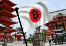 Nhật Bản vươn lên trở thành cường quốc trên thị trường Bitcoin