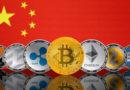 Trung Quốc tiếp tục siết chặt quản lý tiền điện tử