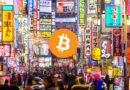 Nhật Bản gọi tiền mật mã là 'tài sản mật mã'