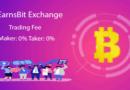 [IEO Review] Earnsbit – Sàn giao dịch tiền điện tử với phí không đồng